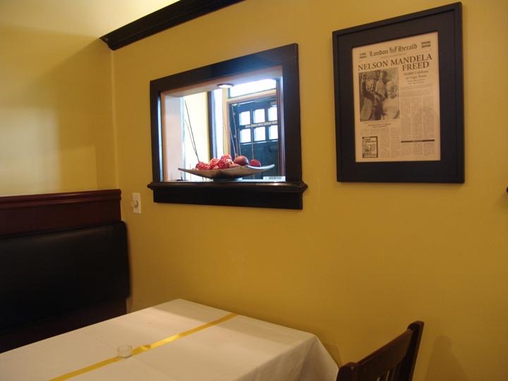 rift valley restaurant, seattlewashington