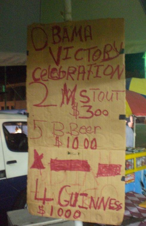 barack obama celebration – east coast car park,Guyana