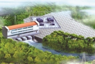 amaila falls hydro project according to sithe global