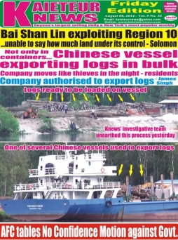 bai shan lin exploiting region 10