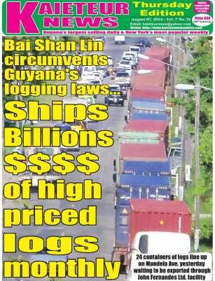 bai shan lin ships billions