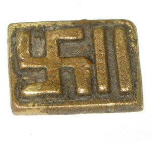 18th - 19th century antique Ashanti gold weight
